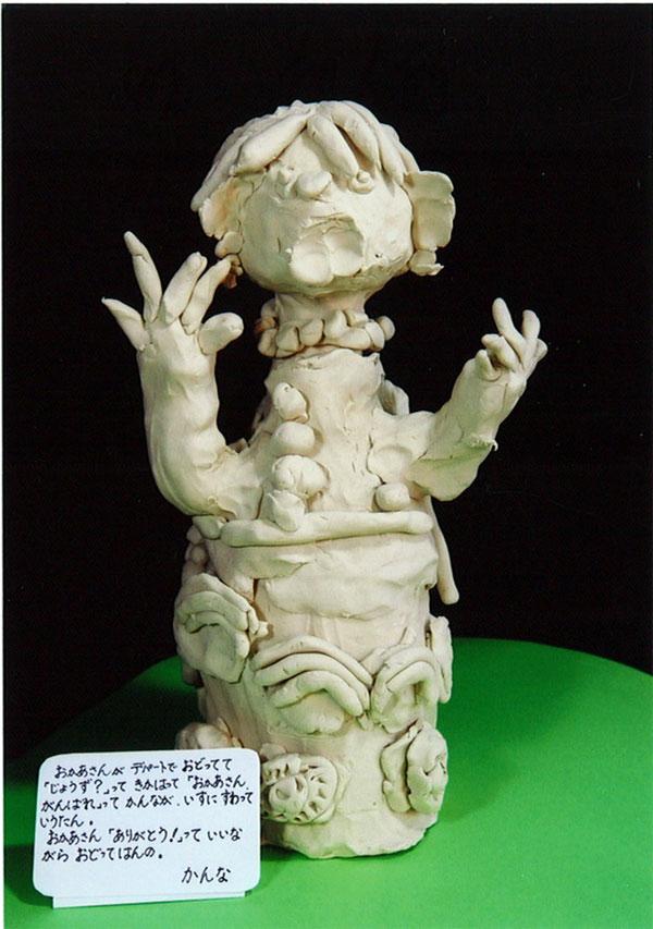 4歳児 粘土瓶人形
